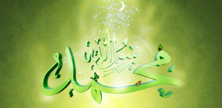 love-and-respect-for-the-prophet-muhammad