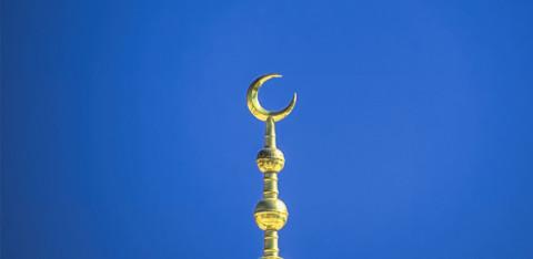 the-religion-of-islam