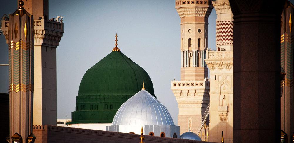 The Seven Fuqaha (Jurists) of Madinah