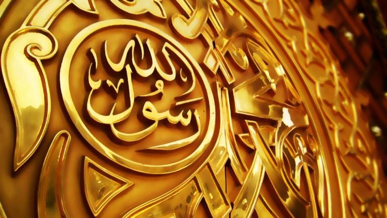 Image result for Prophet Muhammad's birth