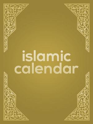 Islamic Calendar 2015